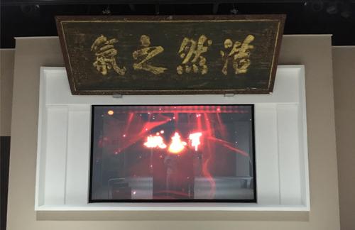 惠州警察博物馆万博max手机登录版多媒体